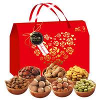 艾贝拉 果园农场心意干果礼盒 (盒装、1563g)