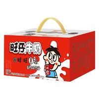 旺旺 旺仔牛奶 O泡果奶  125ml*16盒组合装(牛奶*12+O泡*4) *4件