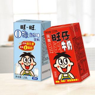 Want Want 旺旺 旺仔牛奶 (125ml*16盒、原味)