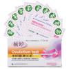 毓婷排卵试纸10条检测排卵期试纸成人用品