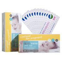 毓婷  排卵试纸 板型LH12板 人工智能优孕备孕+手套+尿杯+推算盘