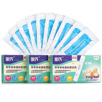 金氏早早孕快速检测试纸板型3板装+送验孕条10条成人用品