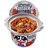 自嗨锅 自热火锅 (盒装、麻辣牛肉味、171g)