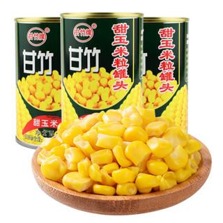 甘竹牌 广东 甘竹 玉米 甜玉米粒罐头425g*3罐