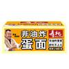 SAU TAO 寿桃牌 蛋面 (1350g、箱装)