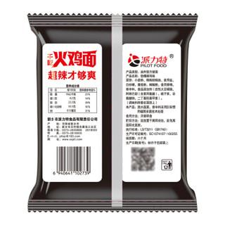 派力特 派力特火鸡面 (1908g、麻辣味、箱装、36包)