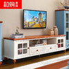 和购 地中海实木电视柜简约卧室矮柜地柜储物柜 美式电视机柜D219 988元