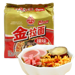 韩国进口不倒翁金拉面原味辣味芝士拉面韩式方便速食夜宵火热泡面