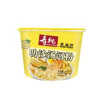 SAU TAO 寿桃牌 叻沙汤河粉 (98g、碗装)