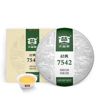 大益(TAETEA)中华老字号 7542 经典标杆生茶150g口粮茶 1701/1801批次随机发