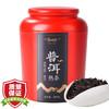 茶人岭 滇醇品韵 普洱茶 200g/罐