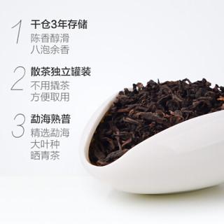 茶人岭 普洱熟茶 散茶罐装 200g