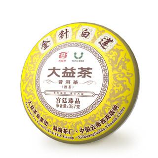 大益(TAETEA)普洱茶饼茶 中华老字号宫廷臻品熟茶 金针白莲七子饼茶357g(1701、1801批次随机发)