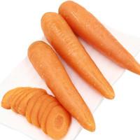 胡萝卜 红萝卜 甘荀 约450g 新鲜蔬菜