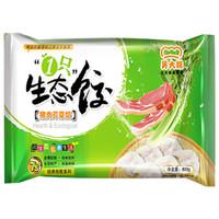 吴大嫂  经典牧歌系列水饺 猪肉芹菜馅  800g *9件