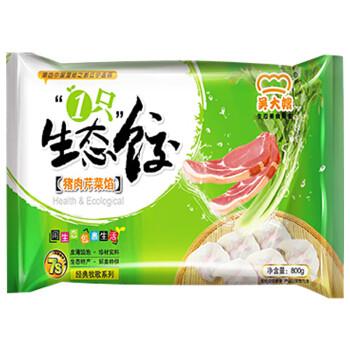 吴大嫂 东北水饺 猪肉芹菜 800g 40只 早餐饺子 蒸饺煎饺 火锅食材 方便菜 *3件