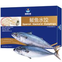 海贝夷蓝 鲅鱼水饺360g 20只 海鲜水饺(煮/蒸/煎/炸 速冻水饺 上乘食材)