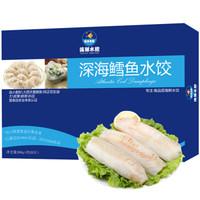 海贝夷蓝 深海鳕鱼水饺360g 20只 海鲜水饺(煮/蒸/煎/炸 速冻水饺 上乘食材)