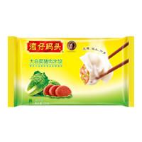 湾仔码头   白菜猪肉口味  速冻水饺  720g*1袋