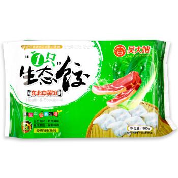 吴大嫂 东北水饺 猪肉白菜 800g 40只 早餐饺子 蒸饺煎饺 火锅食材 方便菜 *10件