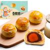 深港蛋黄酥55g*6枚/盒红豆抹茶白莲蓉味雪媚娘早餐下午茶网红零食 9.9元