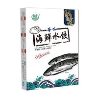 鲁海 海鲜水饺 鲅鱼口味 400g *3件