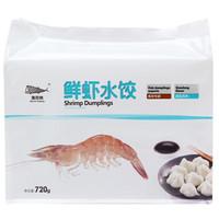 渔百纳 鲜虾水饺720g/40只装 海鲜水饺 冷冻水饺