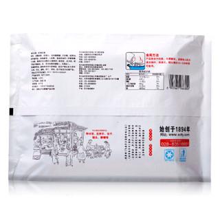 赖 汤圆 醇香 玫瑰口味 400g (20只 元宵 四川小吃)