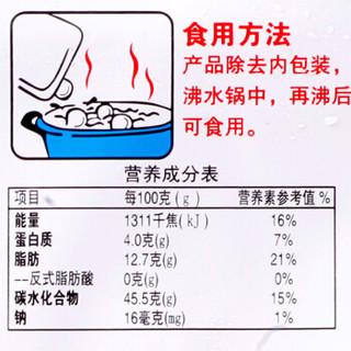 赖 汤圆 醇香 红糖口味 400g (20只 四川小吃 元宵)