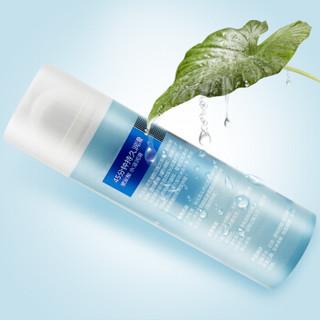 名流人体润滑剂 玻尿酸60g 透明质酸水溶性润滑油润滑液男用女用成人情趣用品