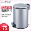 捷阳大号不锈钢垃圾桶欧式家用脚踩脚踏式卫生间厨房带盖垃圾筒 75元