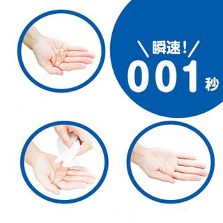 WILDONE 日本原装进口 001mm  自然柔和120ML 免清洗人体润滑液/润滑油 成人情趣用品 圣诞节 元旦礼品