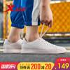 特步女子板鞋2019春季新品休闲舒适女运动鞋轻便简约时尚潮流女鞋 139元