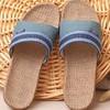 尹艾 YA1502 男女同款亚麻拖鞋 8.9元包邮
