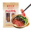 皇上皇 香肠腊肉 (袋装、原味、300g)