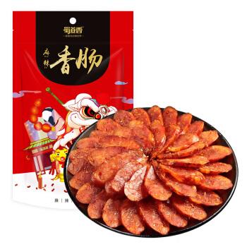 蜀道香 麻辣香肠 (250g、辣味、袋装)