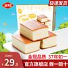 金冠 长崎烘焙纯蛋糕 1kg 29.9元(需用券)