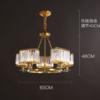 后现代吊灯轻奢客厅水晶灯全铜大气北欧现代简约餐厅卧室风格灯具 870元