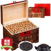 茗杰 茶叶 红茶武夷山正山小种木质礼盒装400g