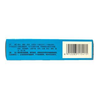 星鲨 娃の福 维生素AD滴剂胶囊型 30粒  一岁以上 用于预防和治疗维生素A及D的缺乏症