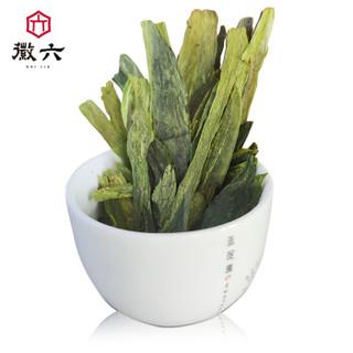 徽六 茶叶 绿茶 太平猴魁 2019新茶 安徽名茶250g/罐分享装 高山茶