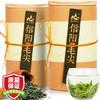 茗山生态茶 茶叶 明前绿茶 150g*2共300g 信阳珍稀毛尖 环保木罐装