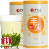 艺福堂 茶叶绿茶 春茶 信阳原产毛尖 明前特级毛尖茶250g *2件