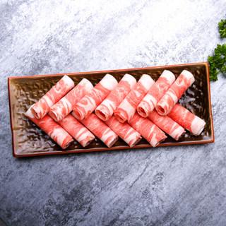 首食惠 新西兰羔羊肉卷 500g/袋 火锅食材 羊排肉卷