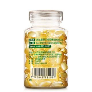 康恩贝 天然维生素E软胶囊 0.45g/粒*120粒