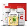 养生堂 天然维生素EC礼盒(ve90+vc90+vc30) VE美容(祛黄褐斑)VC增强免疫力