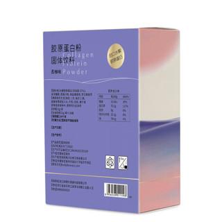 康恩贝 鱼胶原蛋白白肽粉 3g*30袋