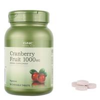GNC健安喜 蔓越莓精华 咀嚼糖90片 美国原装进口
