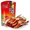 萨啦咪 salami 肉类零食 温州特产小吃 香辣味 鸭舌 25g/包 *3件 33.18元(合11.06元/件)