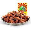 香巴拉 牛肉干 (袋装、蒜香味、50g)